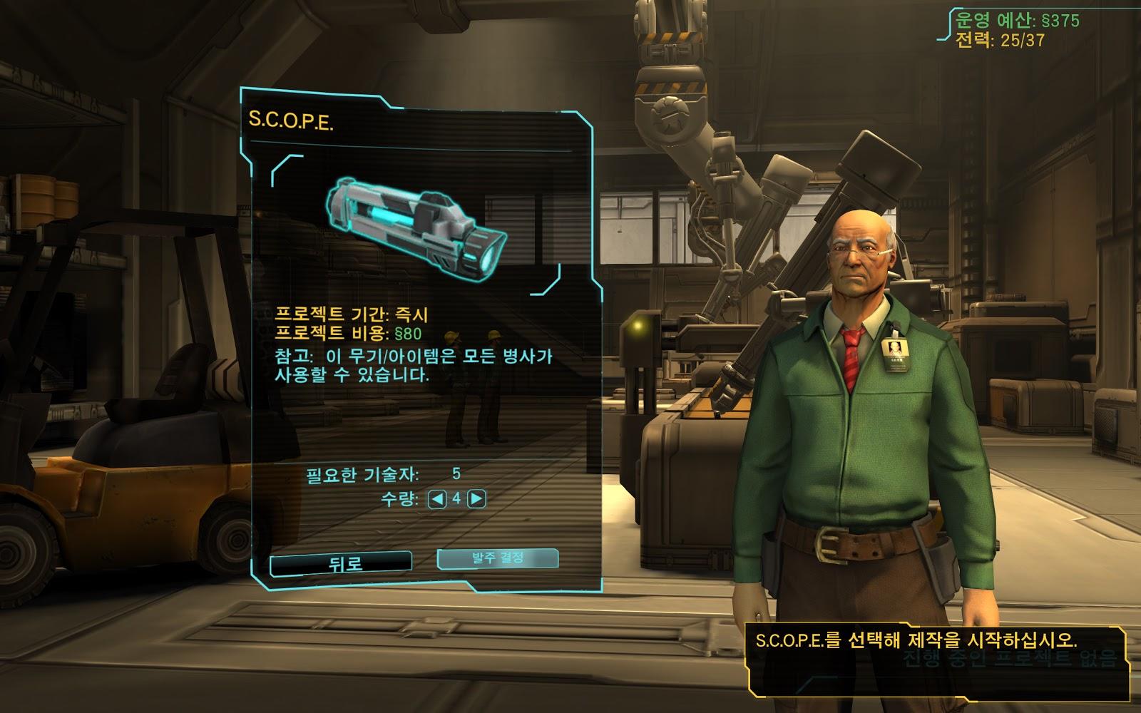 xcomgame2012-10-1321-18-48-901