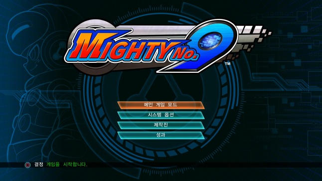 Mighty No. 9_20160624193700