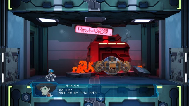 Mighty No. 9_20160624195446