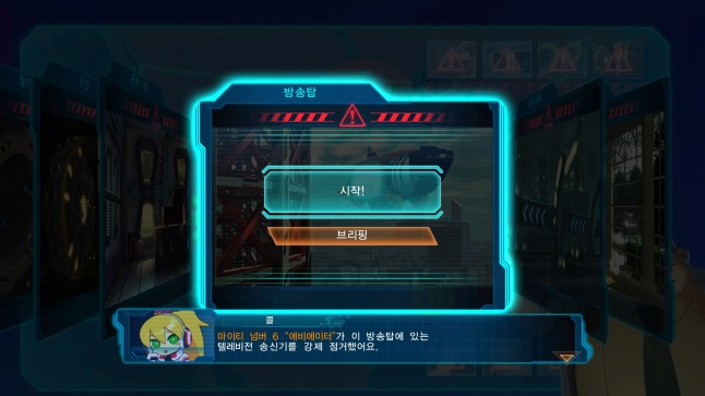 Mighty No. 9_20160624200505