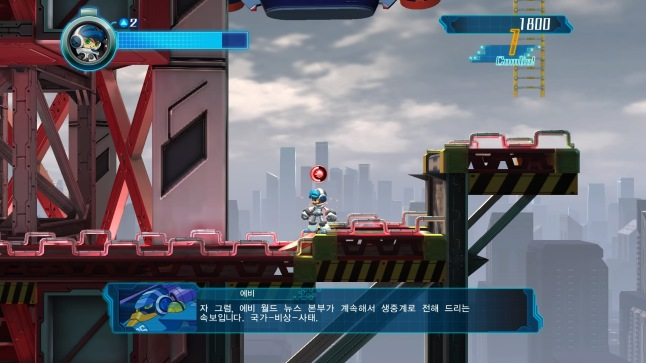Mighty No. 9_20160624200725