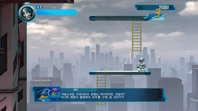 Mighty No. 9_20160624200736