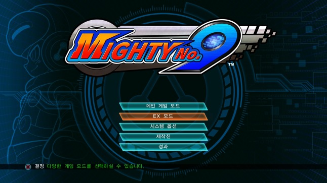 Mighty No. 9_20160624222636