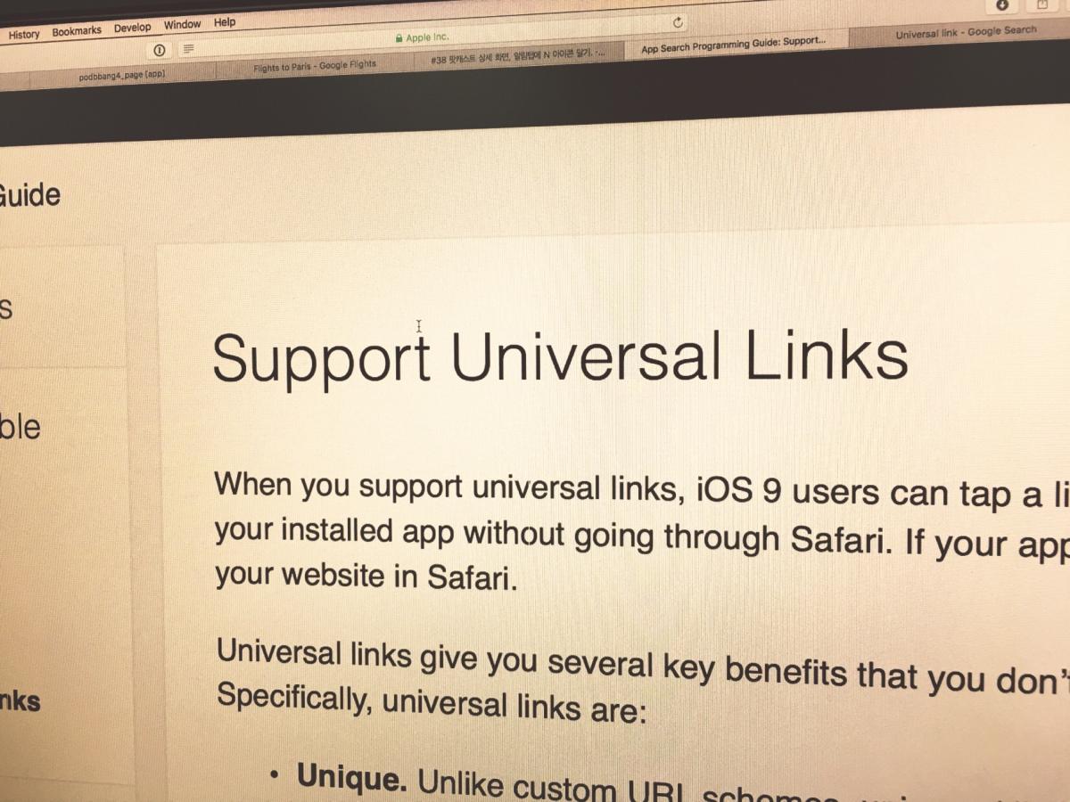 HTTP 주소로 iOS 앱을 실행하여 보자. (Support Universal Links)
